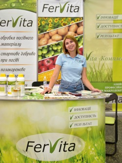 «Фервита» на AGROPORT South Kherson 2019